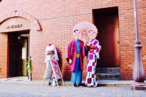 日本伝統的な和服をお選び頂きました。紳士は羽織に、女性は矢羽市松模様です。初詣⛩楽しんでくださいね🤗🤗✨✨💕❣️  選擇日本傳統的和服體驗,紳士的羽織,女性則是箭羽的市松花樣,新年參拜祝您們玩的愉快