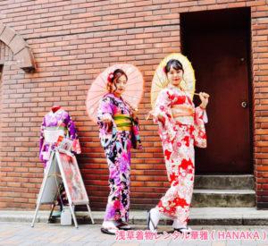 #海外 からお越しのお客様です😊❤️ 赤い #和柄 の可愛らしい #お着物 と黒地の艶やかな #花柄 のお #着物 をお選び頂きました(*'▽'*)👘 #日本伝統 の #和服 を着て #浅草観光 へお出掛けです😊✨ご利用ありがとうございます💕  來自海外的客人,選擇紅色系可愛的和風花樣,及黑底俏麗鮮豔的花樣和服,體驗日本的傳統文化,非常謝謝您們喔