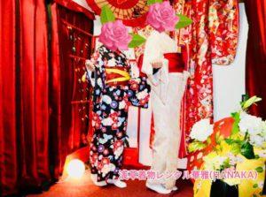 お誕生日おめでとうございます🎉🎊 女子会での和服コーデでお祝いです。何時もご利用ありがとうございます。😍💕💕😊 沢山の思い出を作って頂きました🎉😊  祝您生日快樂🎊🎂🎉 女子聚會穿著和服體驗❤️謝謝您經常來體驗❤️請務必留下美好的回憶喔!