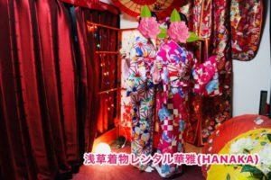 限定プランご利用のお客様です😊  麻の葉模様や市松模様の伝統的なお着物をお選びになりました👘✨  ヘアースタイルも編み込みヘアでとても可愛いです😍  着物で浅草巡り楽しんで下さいね🎵  限定優惠方案的客人們,選擇市松花樣及麻葉花樣的日本傳統和服體驗❤️非常謝謝您們喔!很適合您們呢!祝您們玩的開心❤️ 髮型也很可愛喔! 