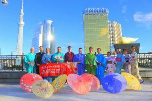 オーストラリアからお越しのお客様です\(^_^)/2回目のご利用ありがとうございます( ^-^)ノ∠※。.:*:・'°☆日本伝統文化を楽しんで頂きました(^^) 來自澳洲的團體客人(^o^)是第二次光臨華雅喲!體驗了日本傳統和服文化(^^)願今日的體驗能讓這次的日本旅程增添一段美好難忘的回憶!!