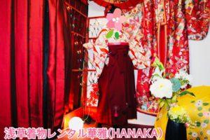 #袴プラン をご利用のお客様です👘 伝統的なえんじ色の袴に、 #ヘアーセット、 #メイク💄もご利用頂きました!とても可愛く素敵ですね!ご #卒業 おめでとうございます🎓🌸