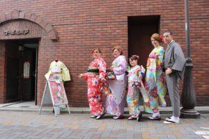 #spain #family #kimono