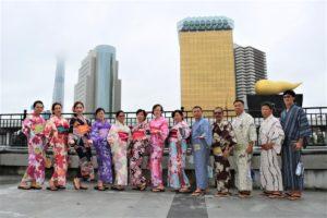 インドネシア、団体