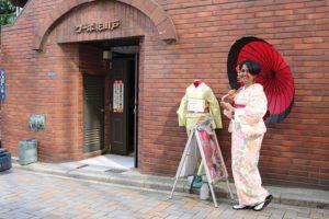 #India #Kimono