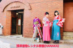 #宮脇咲良 さんのファンの方が、 #袴プラン をご利用頂きました。暦の上では、春ですので🌸👘明るい #袴 をお選び頂きました。 伝統的にお着付けしてます。ヘアー飾りも伝統のものですね