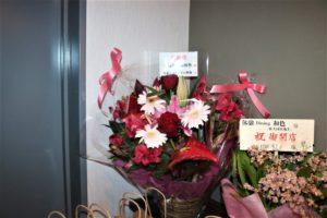 開店祝い お花、祝ご開店!