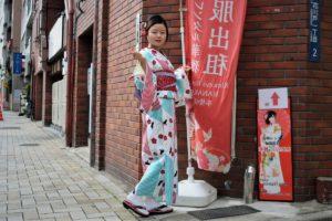 穿著和服去東京觀光吧!