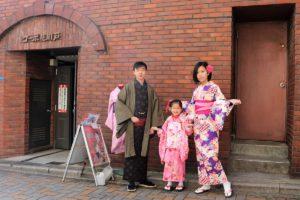 香港來的一家人