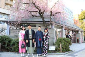 來自香港的客人,體驗袴及傳統和服,祝您們玩得開心喔