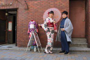 #かわいい #ドット柄  #着物と紳士的な着物をお選びいただきました。  選擇#可愛 的 #點點花紋及# 紳士的  #和服體驗。