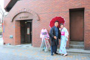 來自台灣的客人,祝您們玩得快樂
