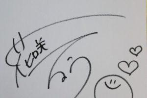 ポートレートモデル 花咲るい  サイン色紙