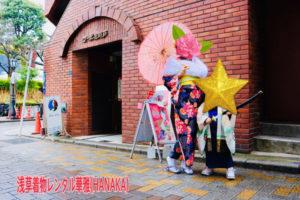 海外からお越しのお客様です❤️ #日本伝統  的な #和服体験  👘ありがとうございます。 ご家族皆様で #浅草観光 にお出掛け頂きました。  👘来自海外的客人。 选择了日本传统和服体验。 一家人在浅草玩的好开心✌️