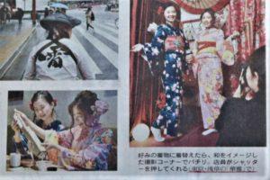 読売新聞掲載2